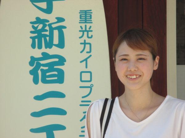 上田 有花さん
