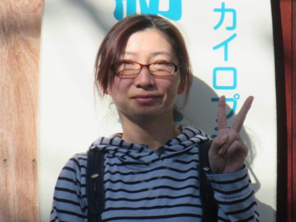 村枝 絵里さん
